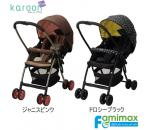 Xe đẩy em bé Aprica Karoon Plus